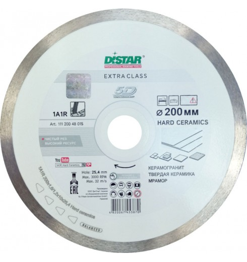 Алмазный диск Distar 1A1R HARD CERAMICS D 200 ММ